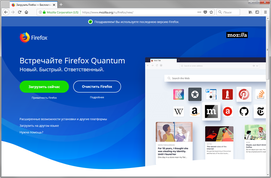 Mozilla Firefox для Windows для Windows 10